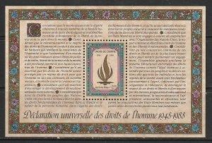 1988 UN-Geneva - Sc 172 - MNH VF - Mini sheet - Universal Dec of Human Rights