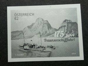 Austria 175 Years Of Shipping Ship 2014 (imperf black print stamp) MNH
