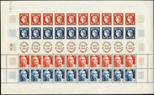 FRANCE 1949 CENTENARY EXHIBITION SHEET SCOTT#624a SOME MINOR PERF SEPS  MINT  NH