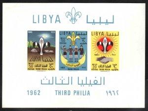 Libya # 225 a,b,c ~ Souvenir Sheet, Scouts  ~ Mint, HMR
