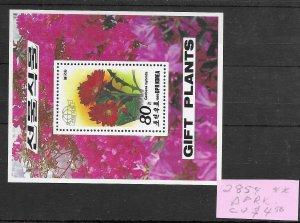 North Korea Gift Plants - Sourvenir Sheet - CAT VALUE $?