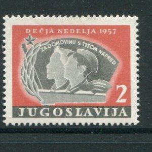 Yugoslavia #RA18 Mint - Penny Auction