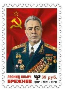 Stamps Ukraine (lokal) 2020. - postage stamp No. 231 Leonid Ilyich Brezhnev.