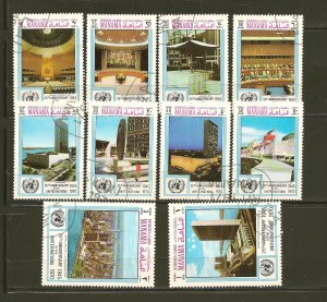 Manama Collection of 10 Different 1970 UN 25th Anniversary Stamps CTO