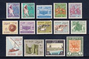 Sudan - Scott #146-159 - MNH - SCV $26