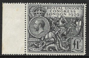Sg 438 1929 £1 George V PUC Marginal Commemorative UNMOUNTED MINT