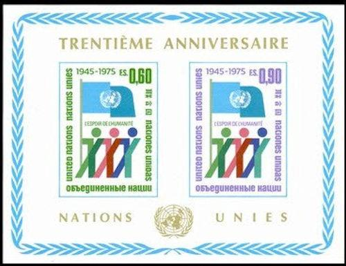 UN GENEVA SOUVENIR SHEET WHOLESALE LOT! 10x #G52 30th Ann.- 10 Copies for $1 !