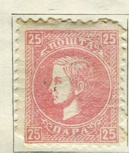 SERBIA; 1869 early classic portrait issue Mint hinged 25pa. value