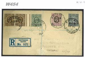 W454 1912 KUT Uganda Entebbe Regd,/GERMANY Cologne {samwells}