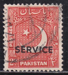 Pakistan O40 Coat of Arms O/P 1954