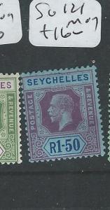 SEYCHELLES   (P0108B) KGV 1.50R SG 121   MOG