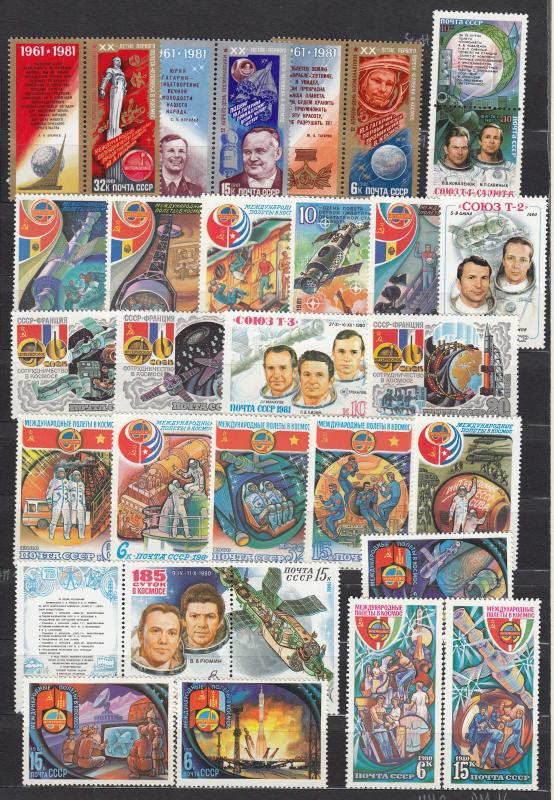 Russia - Soviet Union - Space stamp collection - MNH (2667)