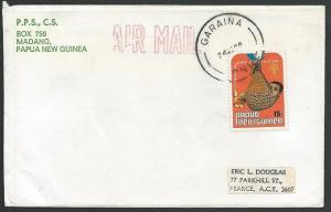 PAPUA NEW GUINEA 1980 cover ex GARAINA.....................................48391