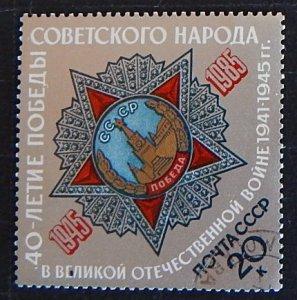 USSR, Reward 40-th anniversary of Victory, 1945-1985, (1530-T)