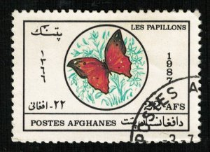 Butterfly (TS-2065)