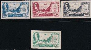 Lebanon 1947 SC C115-C118 imp Mint Sanabria only 500 exhist