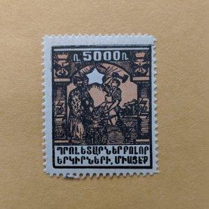 Armenia 308 VF-XFNH, CV $2.50