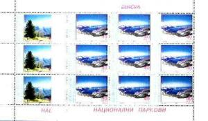 Macedonia 1999 Europa set of 2 each in sheetlets of 9