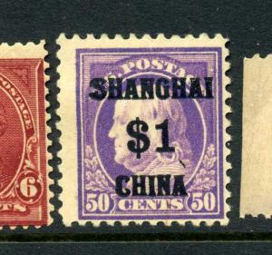 Scott #K15 Postal Shanghai Mint Stamp  (Stock #K15-11)