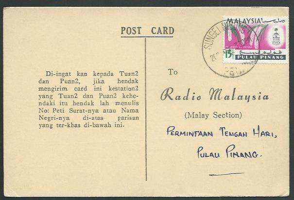 MALAYSIA PENANG 1966 postcard SUNGEI NIBONG cds.........................60483