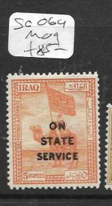 IRAQ  (PP2105BB)  5R  SG O64  CAMEL  MOG