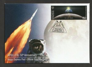2019    KYRGYZSTAN  -  MOON LANDING 50TH ANNIVERSARY  -  FIRST DAY COVER