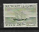 KUWAIT, 170, MNH, DHOW