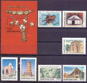 Kyrgyzstan. 1993. 5-11, bl1. Decoration architecture. MNH.