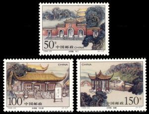 CHINA P.R.C. 1998 Scott #2904-2906 Mint Never Hinged