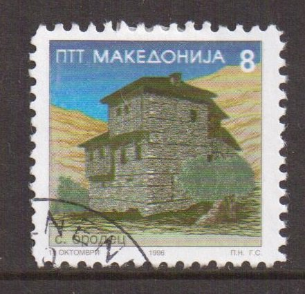 Macedonia    #82   used   1996   house Brodets  8d