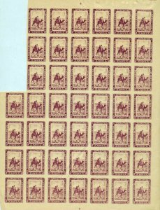 TURKESTAN Imperfs Sheets Unissued MNH Incl.Camels (Apx 140 Stamps) (As 316
