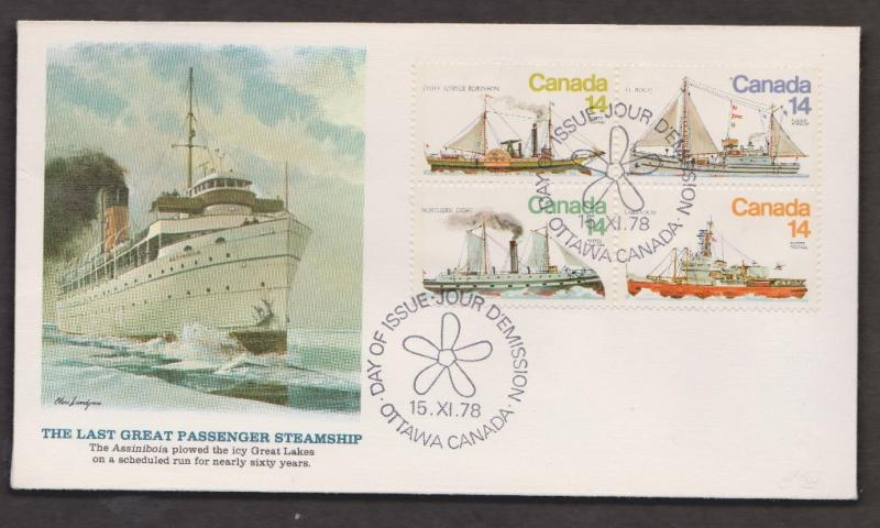 CANADA Scott # 776-9 On FDC - 1978 Canadian Steamships Issue Fleetwood Cachet