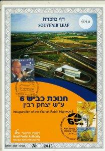 ISRAEL 2004 RABIN HIGHWAY 6 INAUGURATION S/LEAF MINT CARMEL #464a