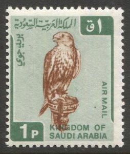 SAUDI ARABIA 1968 Sc C96, MNH, F-VF, 1p Falcon Airmail