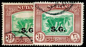 SUDAN SGO76-O76a, COMPLETE SET, USED.