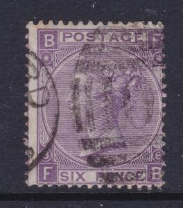 Great Britain the 6d lilac no hyphen plate 8 from about 1865