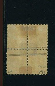 Scott O90 War Drpt. Official Mint Block of 4 Stamps (Stock O90-B1)