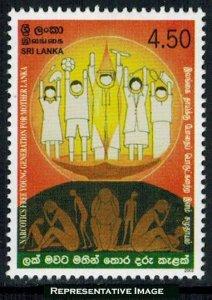 Sri Lanka Scott 1433 Mint never hinged.