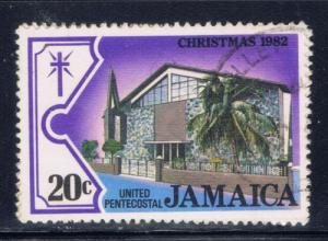 Jamaica 547 Used 1982 issue