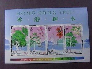 HONG KONG # 526a--MINT/NEVER HINGED---SOUVENIR SHEET-----1988