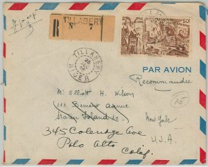 45107 - AOF  NIGER -  POSTAL HISTORY -  REGISTERED COVER from Tillabéry to USA 1