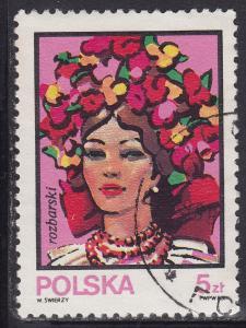 Poland 2596 USED 1983 Rozbarski 5.00zł