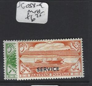PAKISTAN (P2004B)  SG  O58-9     MOG