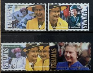 BAHAMAS 1992 QE2 ACCESSION SET SG928/932 UNMOUNTED MINT