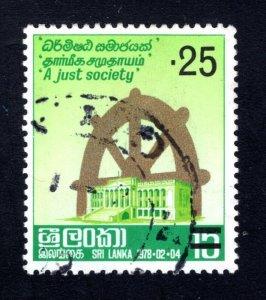 Sri Lanka #542,    VF, Used,  CV $7.00 ....  1290452