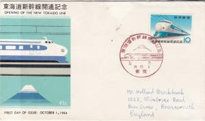 Japan 1964 Stamp to Comm Opening New Tokaido Trunk Line Stamp FDC Cover Rf 30897