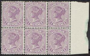 VICTORIA 1901 QV POSTAGE 2D MNH ** BLOCK STATE I WMK V/CROWN PERF 12.5