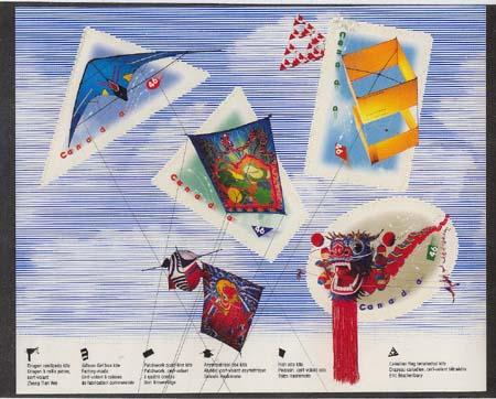 Canada - 1999 Set of 4 Kites Complete mint #1811a, b, c & d