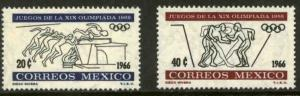 MEXICO 974-975 Second Pre-Olympic surface mail set UNUSED, H OG. F-VF.