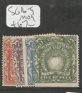 British East Africa SG 16-9 MOG (6cqo)